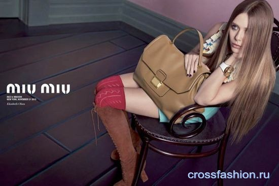 crossfashion 15ee880bbeba46e67772f0a61f1fcb96
