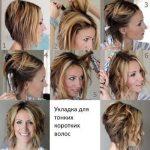 Как быстро уложить короткие волосы – Укладка волос на короткие волосы в домашних условиях – модно и оригинально, фото